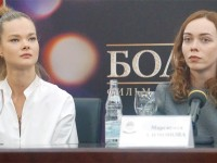 Bolshoi Press Conference (2017)