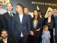 Kukhnya: Poslednyaya Bitva Moscow Premiere (2017)