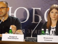 Loveless Press Conference (2017)