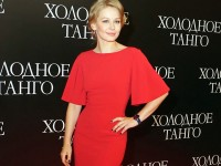 Kholodnoe Tango Moscow Premiere (2017)