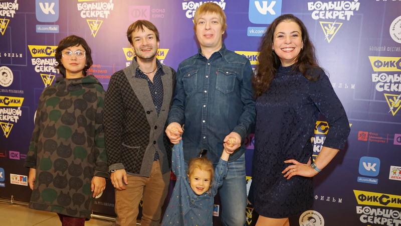 Фиксики: Большой секрет (Премьера в Москве)