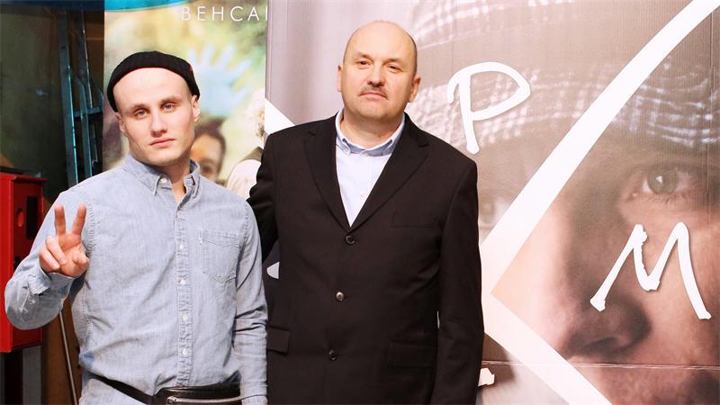 Хармс (Премьера в Москве)