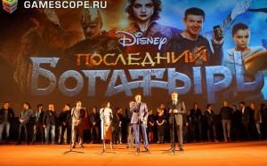 Последний богатырь (Премьера в Москве)