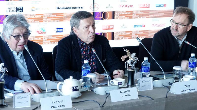 Пресс-конференция (40 ММКФ)