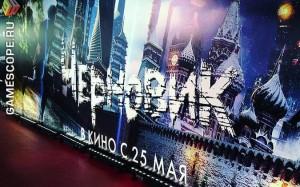 Черновик (Премьера в Москве)