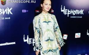 Юлия Хлынина (Черновик)