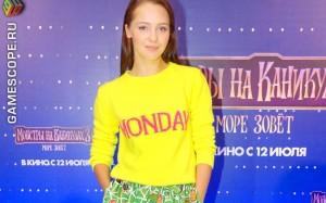 Юлия Хлынина (Монстры на каникулах 3: Море зовет)