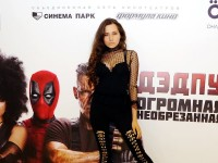 Deadpool 2: The Super Duper Cut (Moscow Premiere)