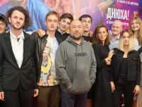 Dnyukha Moscow Premiere (2018)