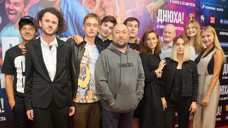 Фото на память (Премьера в Москве)