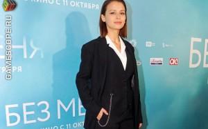 Любовь Аксенова (Без Меня)