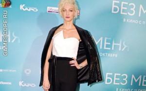 Полина Максимова (Без Меня)
