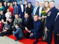Balkanskiy Rubezh (Moscow Premiere)