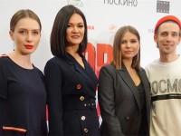 Lovi Moment (Moscow Premiere)