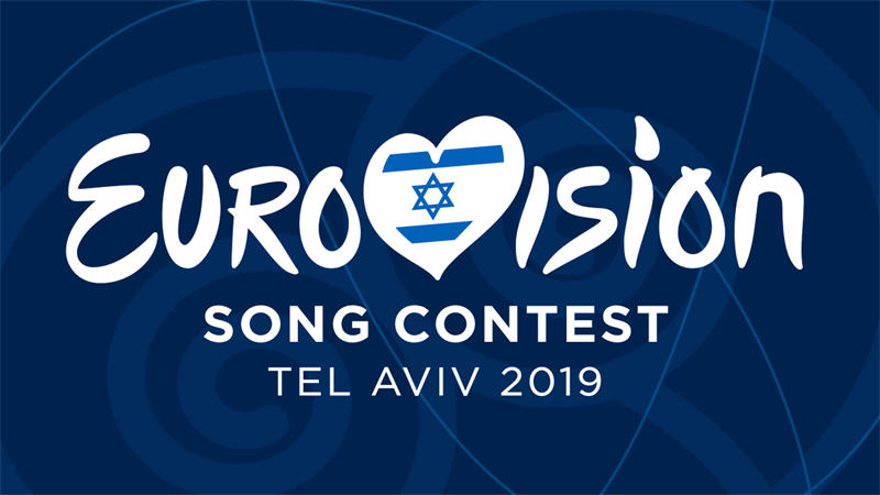 Евровидение 2019 (Вечеринка в Москве)