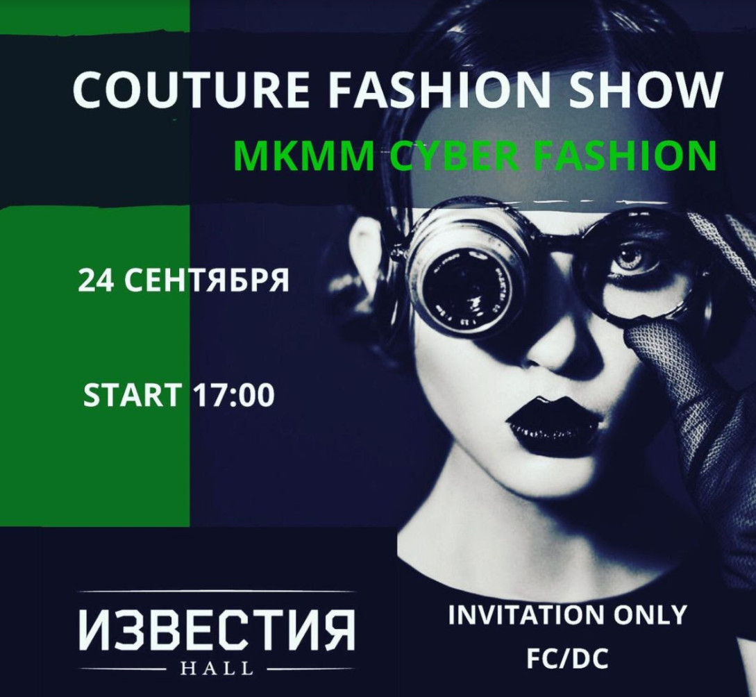 Couture Fashion Show